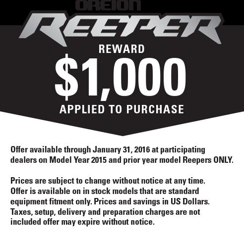 oreion-reward